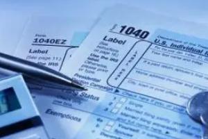 福建土地增值税怎么计算(土地增值税计算器2021)
