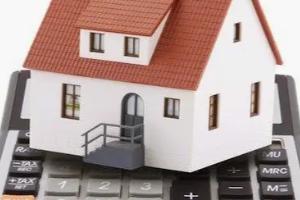 安徽房产税怎么计算(房产税计算器2021)