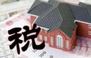 安徽房产税计算方法(房产税税率是多少)