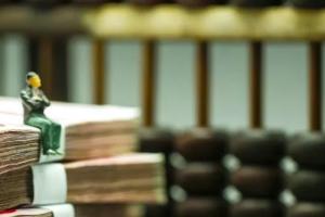 安徽年终奖金个人所得税怎么计算(年终奖金个人所得税计算器2021)