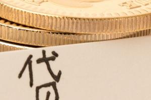 民间借贷必须有转账记录吗