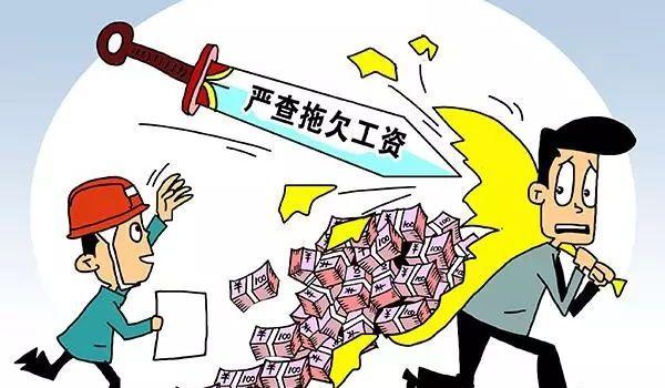 山西拖欠工资请律师多少钱(山西请律师费用收取标准)