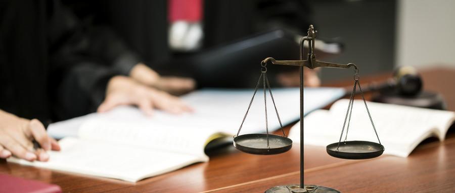 我国的刑事诉讼中有哪些强制措施