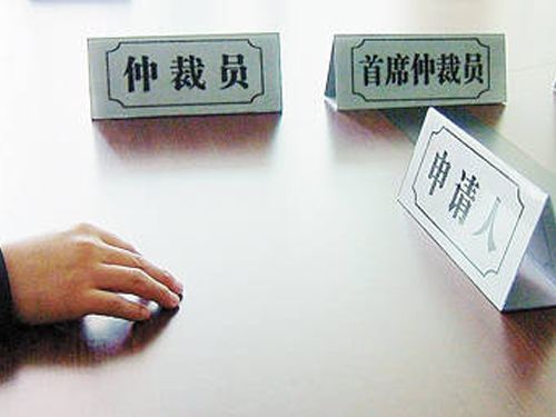 涉外仲裁和国内仲裁的区别在什么地方