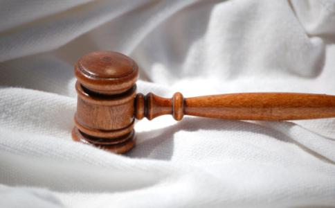 仲裁员枉法裁决立案标准是怎样