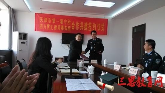 天津律师事务所排名,天津最好的律师事务所名单及排行榜