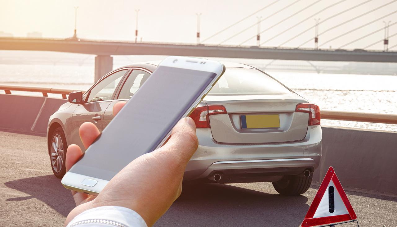 交通事故责任认定书多久能拿到